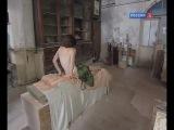 История произведений искусства.Женщина, укушенная змеёйа Клезенже
